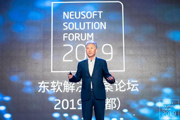 刘积仁:软件赋能时代,东软用软件创造新生态