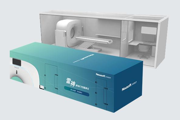 东软医疗紧急推出移动CT扫描单元