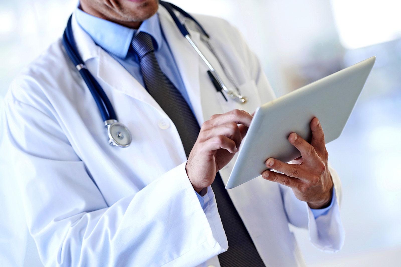医院全面业务信息化,标准化,智能化