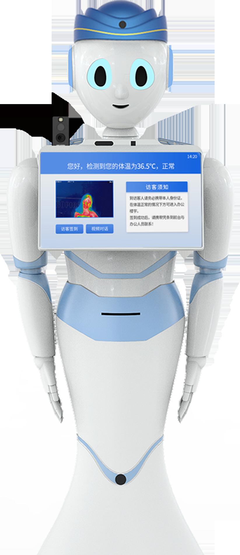 东软测温防控/智能巡检机器人