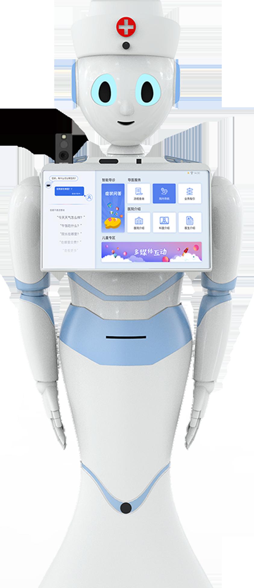 东软医护助理机器人